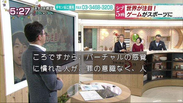 プロゲーマー NHK 報道 eスポーツ DetonatioNに関連した画像-04