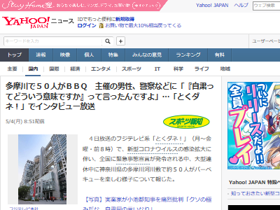 多摩川 BBQ 50人 主催者 社会人サークルに関連した画像-02