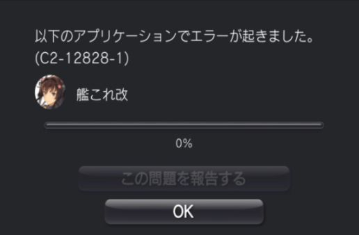 �Ϥ���������⤳�줯������顼�������४���С��˴�Ϣ��������-01