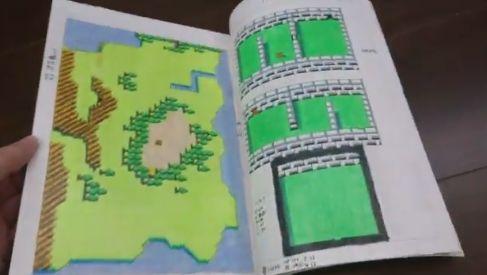 小学生 ゲーム 設定 ノート に関連した画像-02
