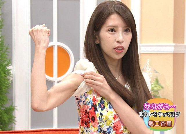 坂口杏里 MUTEKI アダルト セクシー女優 AVに関連した画像-01