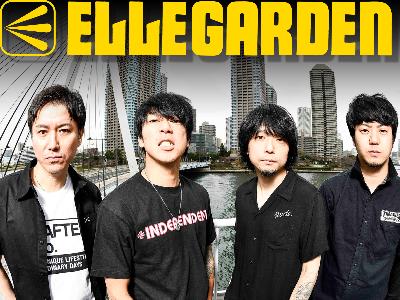 エルレガーデン 転売 チケット ライブに関連した画像-01