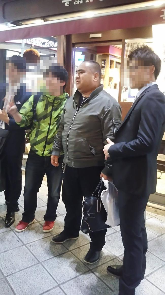 性の喜びおじさん 渋谷 記念撮影に関連した画像-06