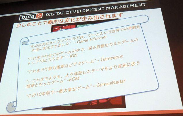 GTA ゲームに関連した画像-03