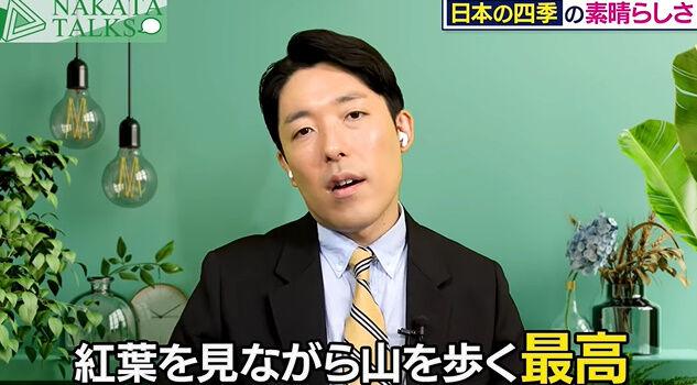 中田敦彦 シンガポール 移住 日本 帰国 四季に関連した画像-13
