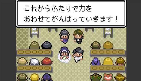 ポケモンGO 結婚 夫婦 プロフィールムービーに関連した画像-11