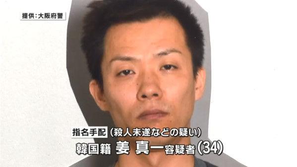 大阪 ミナミ 違法カジノ 銃撃事件 韓国籍 指名手配に関連した画像-03