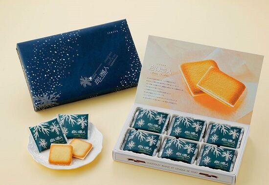 北海道新型コロナ白い恋人プレゼントに関連した画像-01