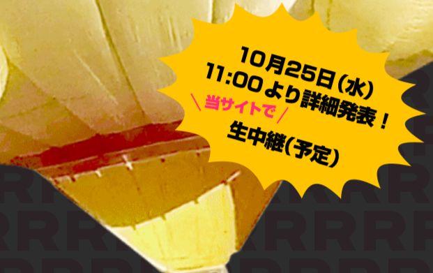 ポケットモンスター ロケット団 佐賀県 ジャックに関連した画像-05