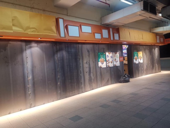 香港 吉野家 要塞 アーマード吉野家に関連した画像-03