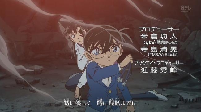 名探偵コナン コナン OP バトルアニメ 映画 に関連した画像-19