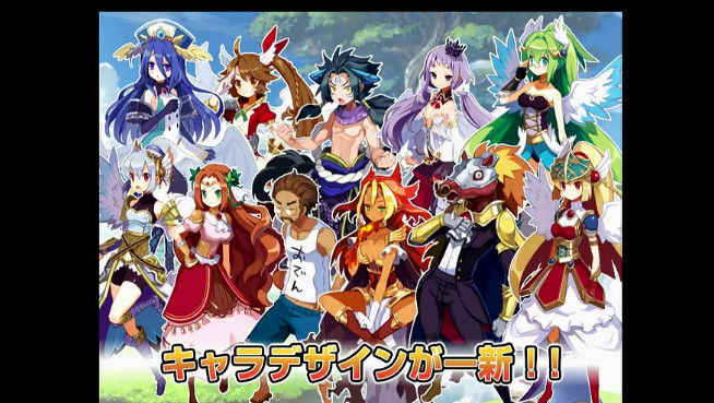 日本一ソフトウェア 魔界ウォーズに関連した画像-13