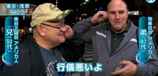 日本人 麺類 すする音 外国人 ヌーハラ ヌードルハラスメント とくダネ!に関連した画像-11