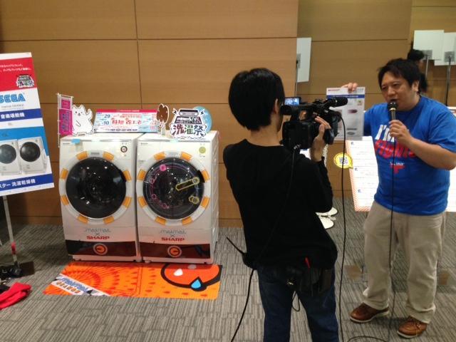 maimai 洗濯機に関連した画像-04