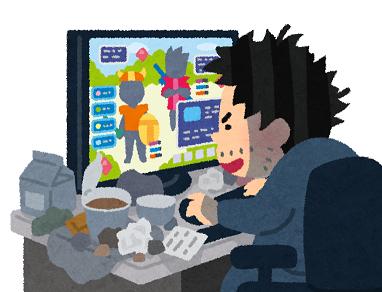 ゲーム やめられない 夏休み 子供 電話 相談室に関連した画像-01