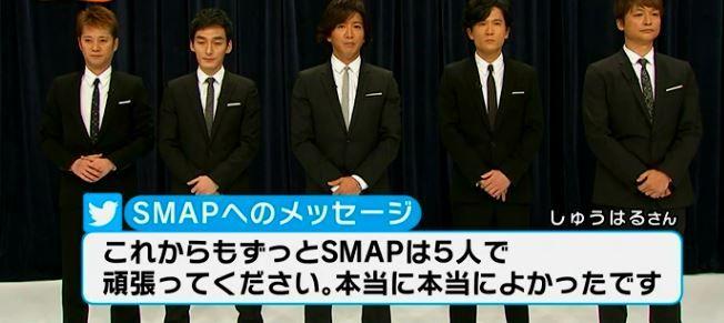 SMAP スマスマ 生放送 解散 謝罪に関連した画像-04