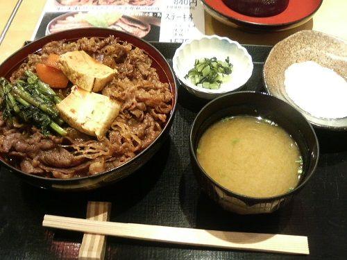 テレビ東京 大食い世界一決定戦 批判 クレーム すき焼き丼 日本 アメリカ 決勝戦に関連した画像-01