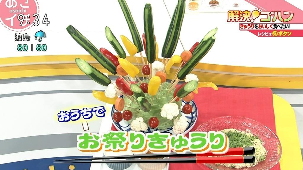 平野レミの画像 p1_35
