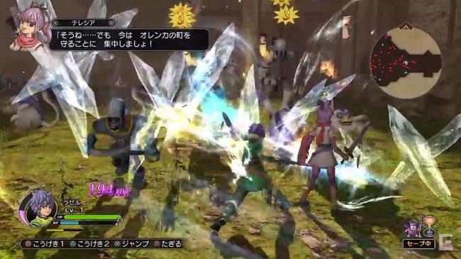 ドラゴンクエストヒーローズ2 双子の王と予言の終わり PS4 PS3 PSVitaに関連した画像-18