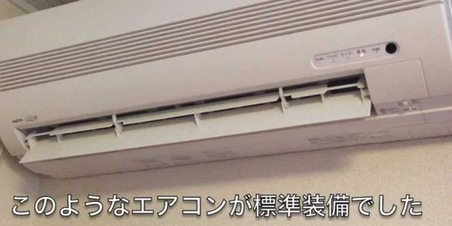 レオパレス エアコン タイマー 3時間 電気代に関連した画像-01