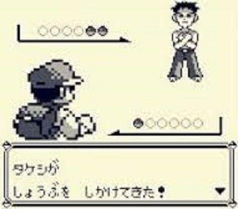 ポケモン アローラ タケシ カスミ 再現 初代 ポーズに関連した画像-02