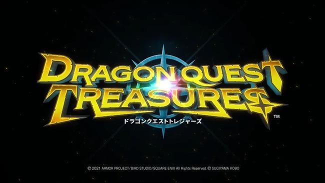 スクエニ ドラゴンクエスト ドラクエトレジャーズに関連した画像-01