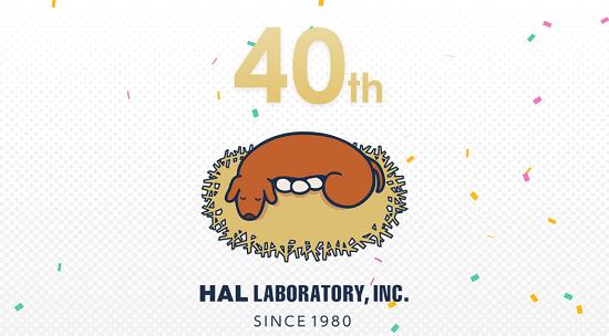 ハル研究所40周年記念に関連した画像-01