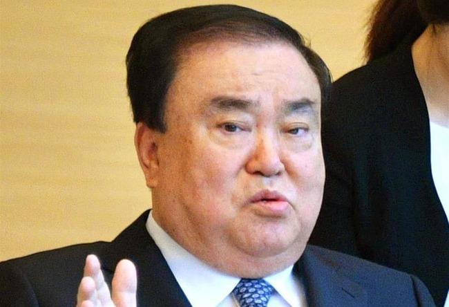 天皇謝罪発言 韓国議長 入院に関連した画像-01