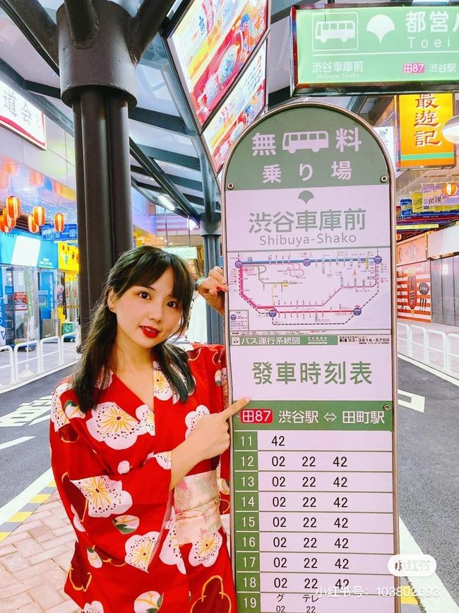 中国 ディストピア 日本 広東省 佛山 日本街に関連した画像-07