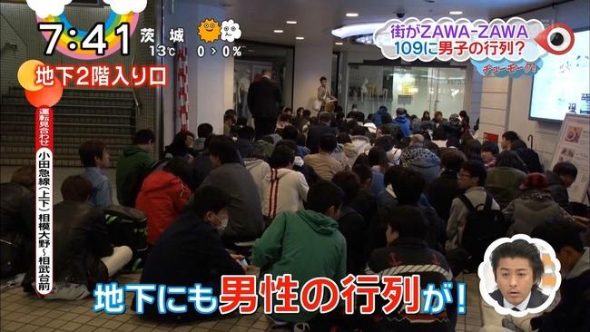 渋谷 109 アイドル コラボショップ オタク 女性 批判に関連した画像-03