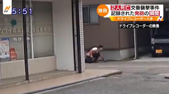 富山 交番 警察 拳銃 発泡 警備員 小学校 ドライブレコーダーに関連した画像-02