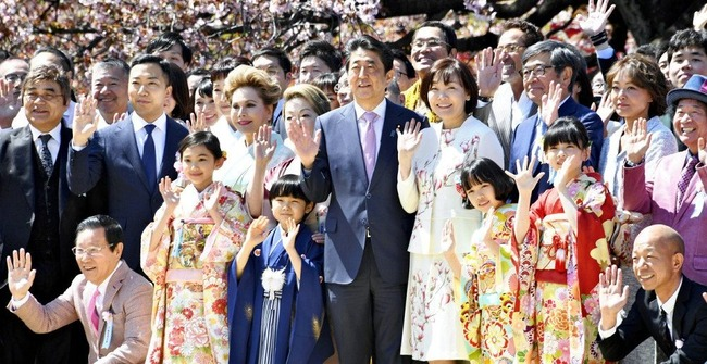 安倍総理 桜を見る会 費用 税金 批判に関連した画像-01