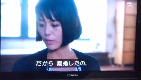 沢城みゆき 科捜研の女 出演 シーン 声優 女優 に関連した画像-11