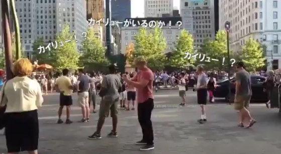 ポケモンGO アメリカ イタズラに関連した画像-07