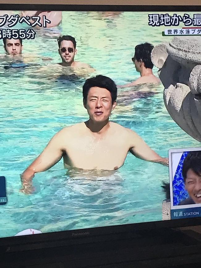 真夏 東京 ヒョウ ゲリラ豪雨 松岡修造 太陽神 日本に関連した画像-02