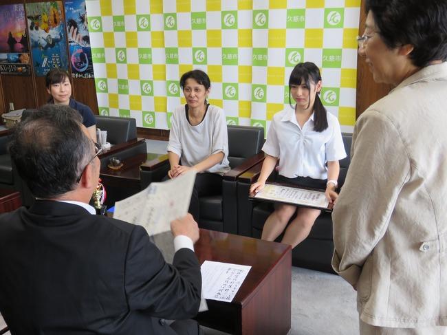 書道 コンクール 奨励賞に関連した画像-05