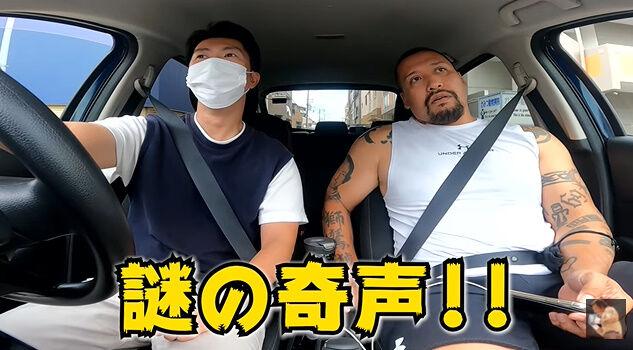 樋高リオ 煽り運転 プロボクサー 鉄パイプ ムキムキ チンピラに関連した画像-06