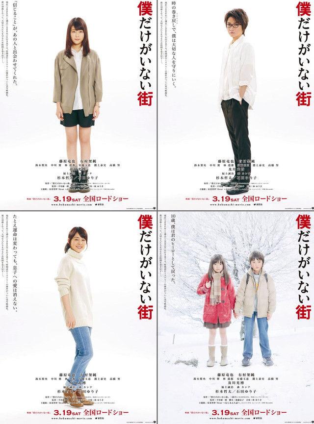 news_xlarge_eiga_bokumachi_asahi1