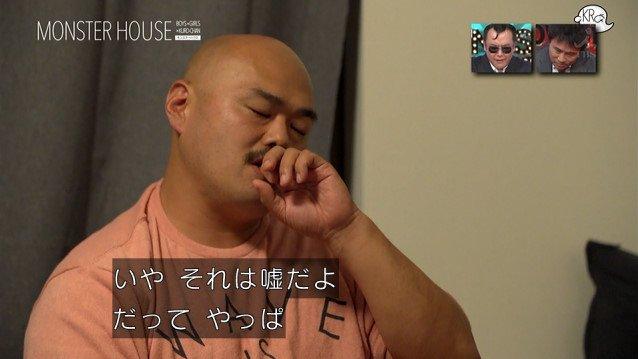 クロちゃん モンスターハウス 恋愛に関連した画像-04