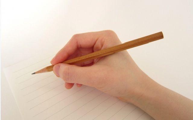 鉛筆の芯 埋まってる人 募集に関連した画像-01