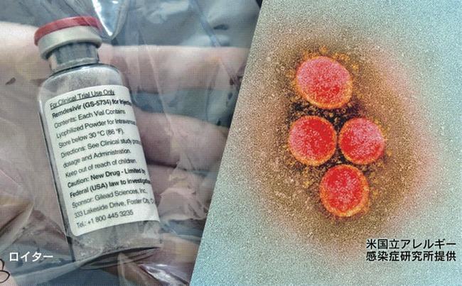 レムデシビル 死亡率 効果 WHO 改善 新型コロナウイルスに関連した画像-01