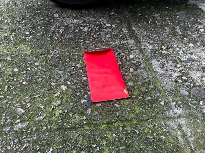 赤い封筒 冥婚 風習に関連した画像-03