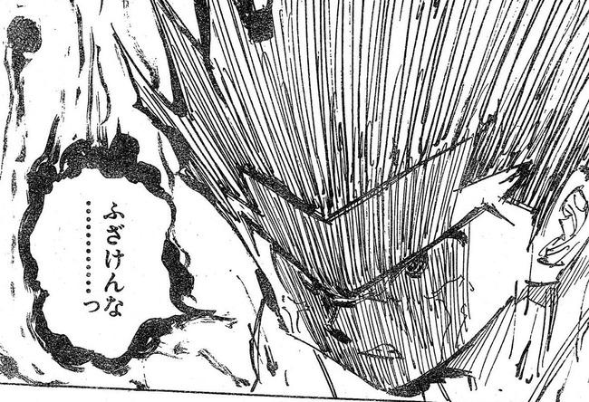 陸曹長 懲戒処分 花見に関連した画像-01