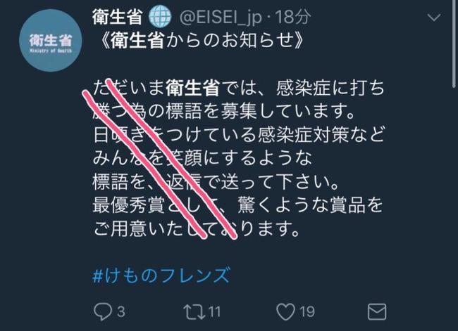 けものフレンズ 衛生省 仮面ライダーエグゼイドに関連した画像-02