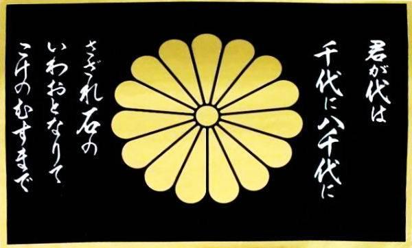 韓国 オリンピック 中継 君が代 放送 テレビ局 炎上 反日に関連した画像-01