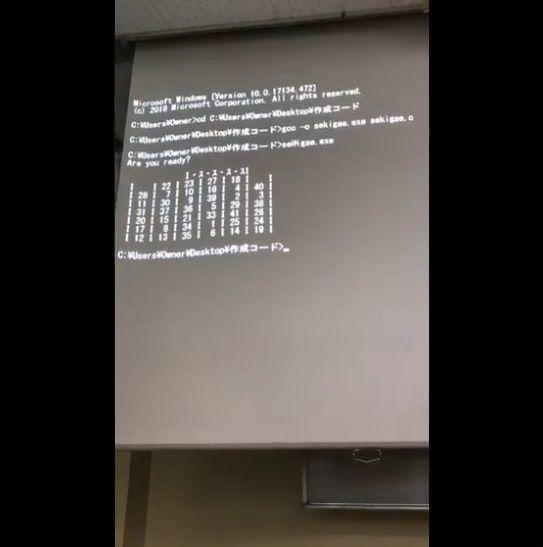 情報工学科 席替え プログラミングに関連した画像-07