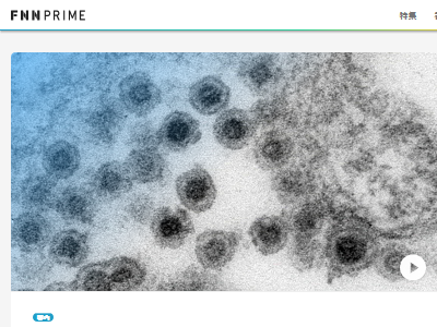 風疹 感染 首都圏 お盆に関連した画像-02