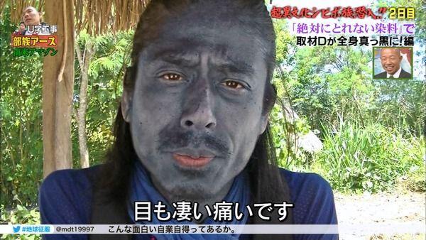 テレビ朝日 テレ朝 ディレクター 染料に関連した画像-06