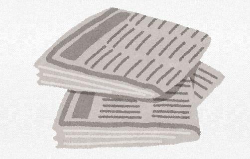 新聞 購読 勧誘 腹いせ 放火に関連した画像-01