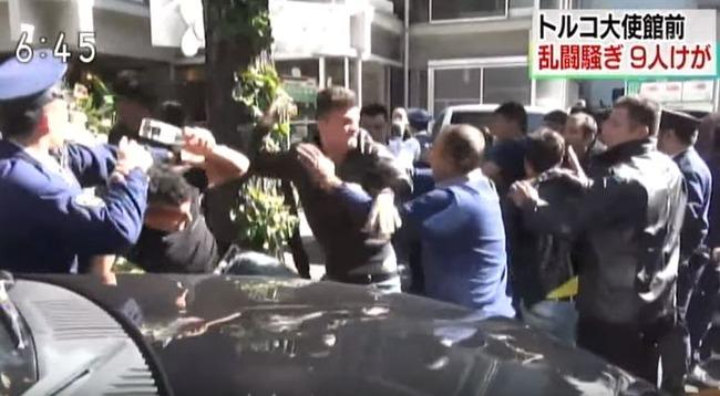 トルコ大使館 乱闘に関連した画像-01